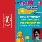 Sukhmani Songs