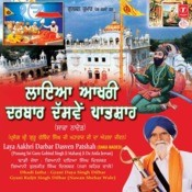 Laya Aakhri Darbar Dasven Patshah (Saka Naderh) Songs
