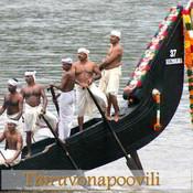 Thiruvonapoovili Songs