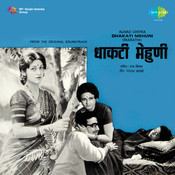 Dhakati Mehuni Songs