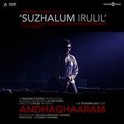Andhaghaaram Songs