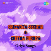 Srikanta Sekhar - Chitta Pushpa Songs