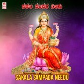 Sakala Sampada Needu Songs