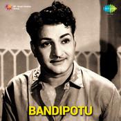 Bandipotu Songs