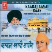 Kaaraj Aavei Raas Vol.12 Songs