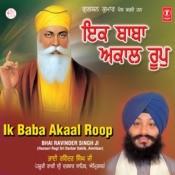Ik Baba Akaal Roop Songs