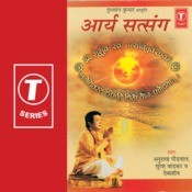 Arya Satsang Songs