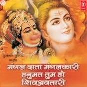 Mangal Daata Mangalkari Hanumat Tum Ho Shiv Bhavtaari Songs