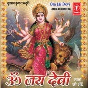 Om Jai Devi Songs