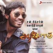 Aadukalam Songs