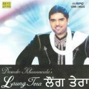 Laung Tera - Devender Khannewala Songs