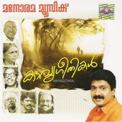 Kaavyageethikal Songs