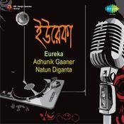 Eureka Adhunik Gaaner Natun Diganta Songs