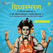 Divyasmaran Vol 1 Songs