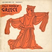 Folk Dances Of Greece Songs