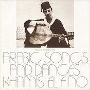 Arabic Songs And Dances Songs