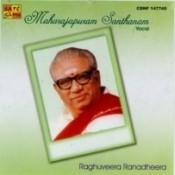M Santhanam Raghuveera Ranadheera Vocal Songs