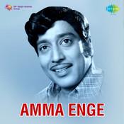 Amma Engai Songs