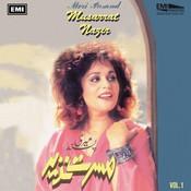 Meri Pasand Vol. 1 Songs