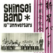 Shinsei Band 10th Anniversary Songs