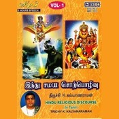 Hindu Religious Discourse Vol - 1 Songs