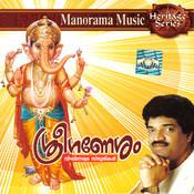 Sree Ganesham Songs