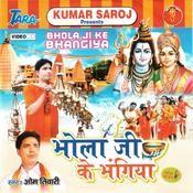 Bhola Ji Ke Bhangiya Songs