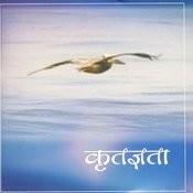 Pitu Maat Sahayak Swami Song