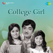 College Girl Mlm Songs