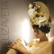 Elizaveta (EP) Songs