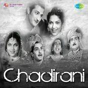 Chadirani Songs