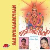 Saravana Geetham (Song On Lord Murugan Of Batu Caves) Songs