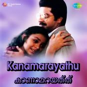 Kanamarayath Songs