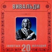 Antonio Vivaldi. 20 Golden Melodies In Modern Processing Songs