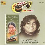 Cine Jewels On Veena - A R Rahman Hits By Revathy Krishna Songs