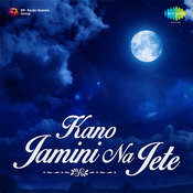 Kano Jamini Na Jete Songs