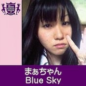 Blue Sky(Highschoolsinger.Jp) Song