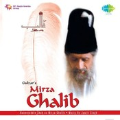 Mirza Ghalib (T.V. Serial) Songs