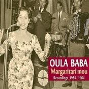 Margaritari Mou (Recordings 1954-1964) Songs