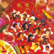 Bao Li Jin Shi Wu Zhou Nian Te Ji Songs