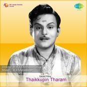 Thaikkupin Tharam Songs
