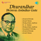 Dhurandhar Bhimrao Ambedkar Geete Songs