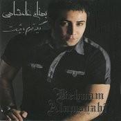 Dige Ghahram Ba Cheshat Songs
