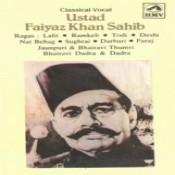 Fayaz Khan And Lalit Ram Songs