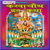 Karwa Chauth Vrat Katha Songs