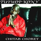 Unee Chomiet Song