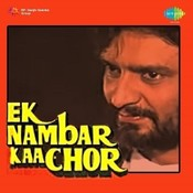 Ek Number Ka Chor Songs