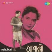 Ashabari Songs