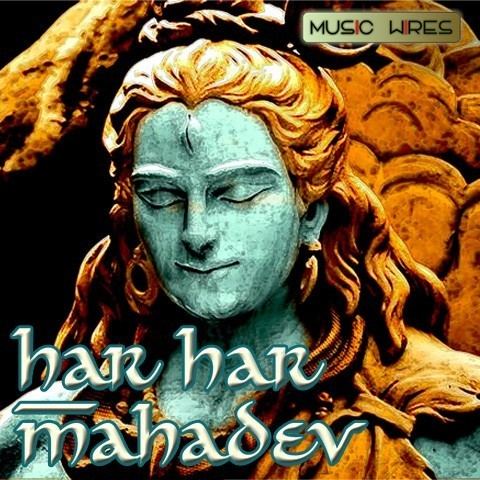 Har Har Mahadev Songs Download: Har Har Mahadev MP3