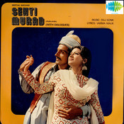 Sehti Murad Pnj Songs